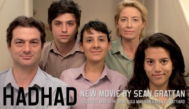 Poster made from a still from Sean Grattan's HADHAD, 2012, film