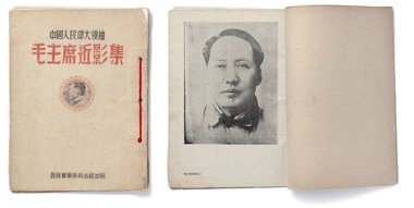 Cover and interior selection from Impressions of Chairman Mao: Recent Photographs of the Great Leader of the Chinese People Chairman Mao, one of the earliest known collections of images of Mao.