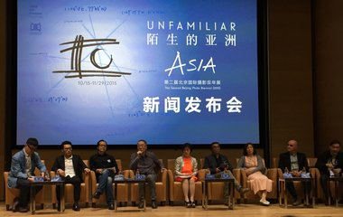 Unfamiliar Asia forum introduction. Photo: John B Turner