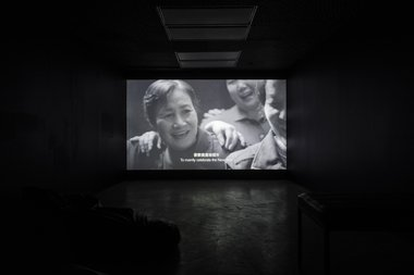 Chen Chieh-jen, Realm of Reverberations (2014) 104 mins Taiwanese, Chinese with English subtitles. Single channel video with sound. Courtesy of the artist and Artspace. Photo: Sam Hartnett