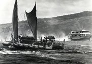 Hokule'a returning to Hawai'i from its 1976 journey to Tahiti, photograph from the Honolulu Star-Advertiser