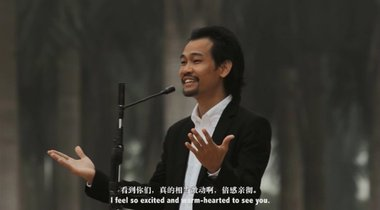 Hu Xiangqian, Speech at the Edge of the World, 2014, single channel HD video, 12:31 min. Still image courtesy of Long March Space and the artist.
