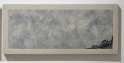Julia Morison, Fourth Quarto, 2002, acrylic in synthetic and natural sponge,  970 x 2210 x 110 mm. Photo: Sam Hartnett.