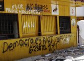 Ezekiel graffitti after the riot of 2006. Photographer unknown.