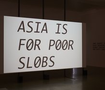 The installation of YOUNG-HAE CHANG HEAVY INDUSTRIES' Asia is for Poor Slobs, 2014, at Te Uru. Photo: Sam Hartnett