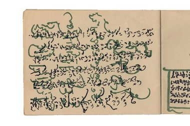 Angus MacLise, page of calligraphy