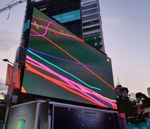 A view of the Auckland Live Digital screen, though not in the current Aotea Square position.