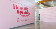 Entrance to Honestly Speaking